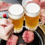 生ビールとお肉の相性は言うまでもなく抜群!最初の一杯に♪