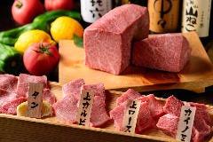 焼肉 極味や 藤崎店