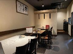 中華DINING BAR 龍鳳