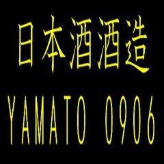 日本酒酒造 YAMATO 0906