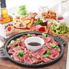 【当日OK!】肉バルコース 3,000円