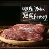 全5種類の部位のこだわりの熟成肉!【アメリカ最高級のプライムランク】