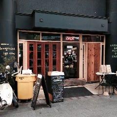 CafeRest'Cuzn Home GRound