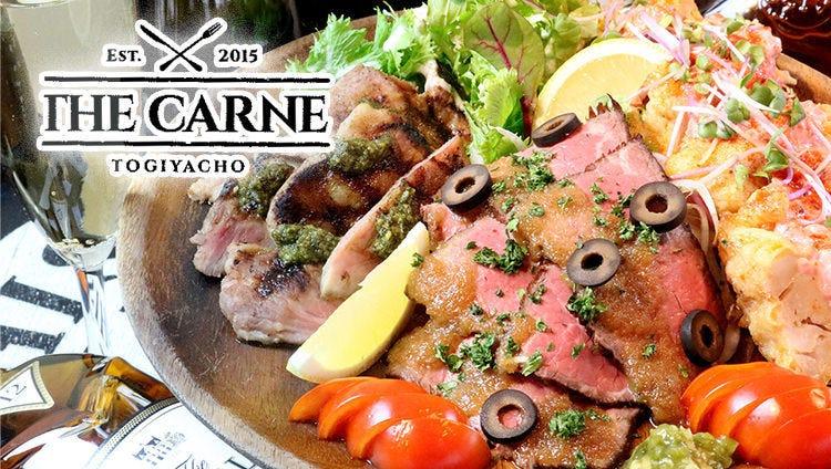 肉バル THE CARNE(カルネ)磨屋町