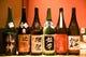 日本酒も色々♪焼酎、ワインも数種類ご用意しております!
