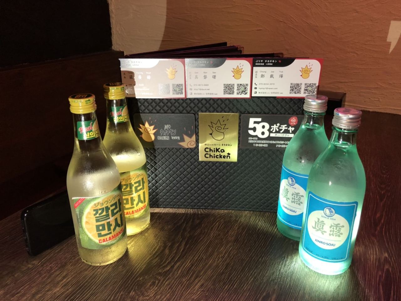 単品飲み放題1,580円(税抜)