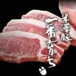 素材のこだわり 米澤豚一番育ち【山形県】