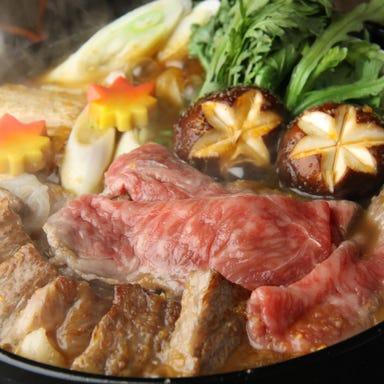 肉割烹 牛弁慶 新橋総本店  こだわりの画像