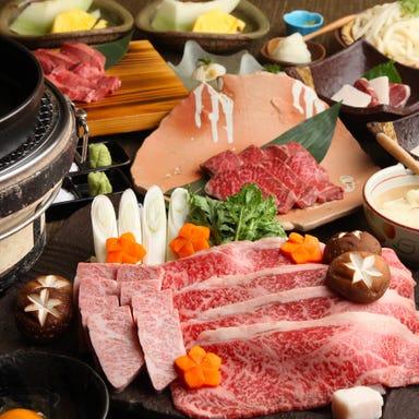 肉割烹 牛弁慶 新橋総本店  コースの画像