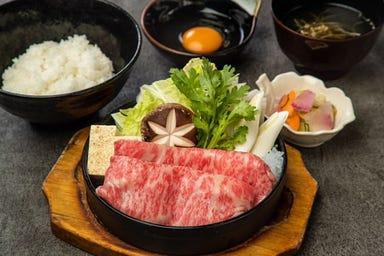 肉割烹 牛弁慶 新橋総本店  メニューの画像