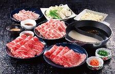 しゃぶしゃぶ・天ぷら食べ放題