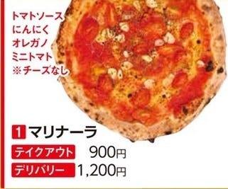Pizzeria e Trattoria SPESSO(スペッソ) メニューの画像