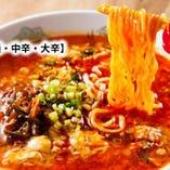 赤玉ラー麺