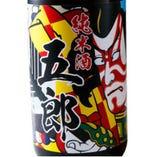 オリジナルラベルの日本酒もございます