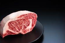 安心安全なお肉をご提供