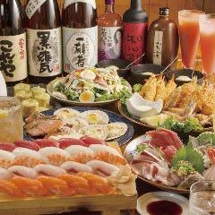 寿司居酒屋 や台ずし 新所沢駅東口町