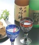 珍しい秋田の地酒