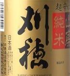 山廃純米『刈穂~かりほ』超辛口