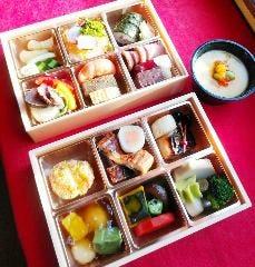 会席弁当【松】(茶碗蒸し付)(※4個より)