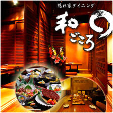 Koshitsu Dining Tanto Shinsaibashiten