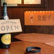 ワイン通も納得する豊富な品揃え