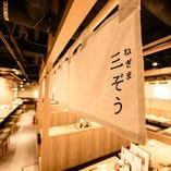 店内は、昭和初期の昔懐かしい活気ある居酒屋です。