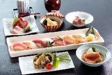 素材にこだわる本格和食の宴会コース