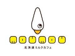 北海道ミルクカフェ MOUMOU お臺場店