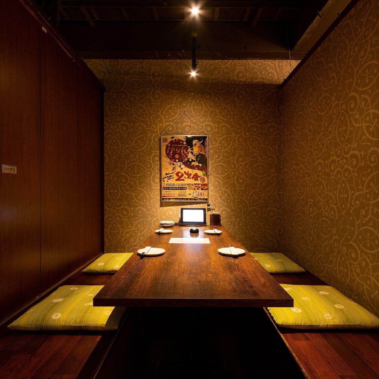 ◇完全個室でご案内◇ 落ち着きのある空間でお寛ぎください!!