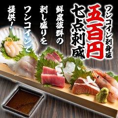 完全個室・創作和食 海舟 日本橋三越前本店