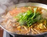 冬季限定◇インドカレー鍋