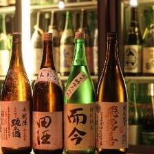 全国から厳選の旨い日本酒200種完備