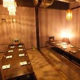 大人気の完全個室は御早めに御予約下さい。 6名様~最大20名様迄利用可能です!