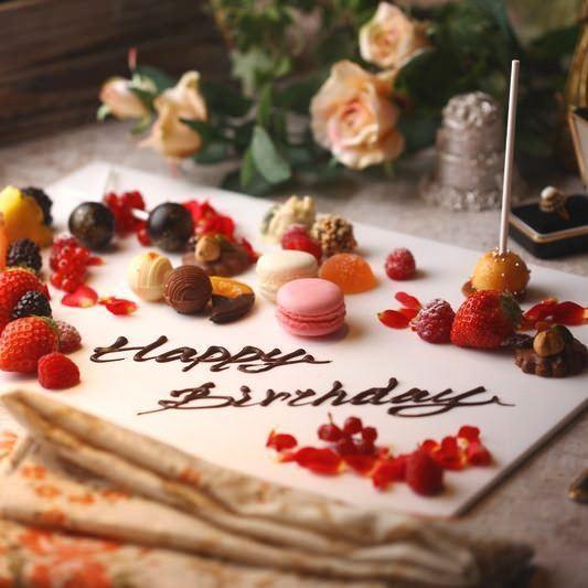 誕生日や記念日はサプライズ!