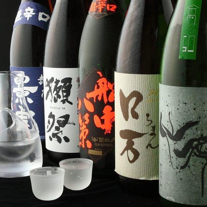 コースに+500円で上司や日本酒通も大満足の飲み放題に変更可能◎