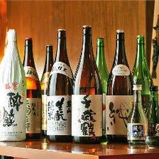 美味い酒!北海道&全国より!!