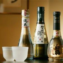 期間限定のお酒など種類豊富な飲み物