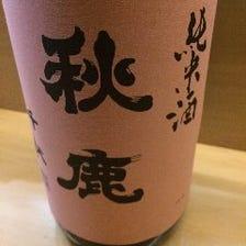 日本酒・焼酎はもちろんワインも厳選
