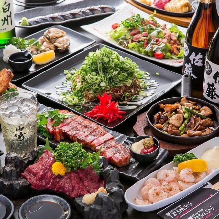 お刺身とお肉と濃厚味噌発酵和牛モツ鍋 デザート付きプレミアムコース(9品)¥3,000(税込)