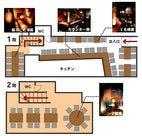 炭火串焼厨房 くふ楽 本八幡店  メニューの画像