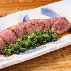恵比寿 牛タン 英司
