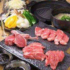 ◆国産羊肉や厳選和牛をご堪能!