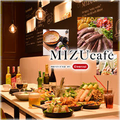 MIZUcafe PRODUCED BY Cleansui