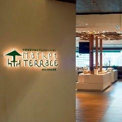 Market TERRACE アトレマルヒロ店