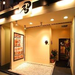 ジャン 雑賀町店