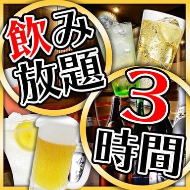 個室×鉄板DINING 鉄神 金山店 メニューの画像
