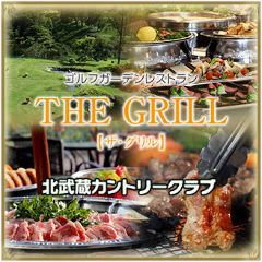 THE GRILL