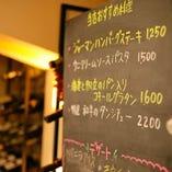 ■【迷ったらコレ!】パーティプラン(飲み放題付)★全9品