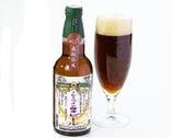 モクモク地ビール(バーレーワイン 酵母ビール)。麦のワインと呼ばれる長期熟成ビール。通常の2倍の麦芽を使い、1年かけて熟成した豊かな香りと濃厚な味わいに仕上げています。ワイングラスに注いでゆったりと香りをお楽しみ頂きたいビールです。