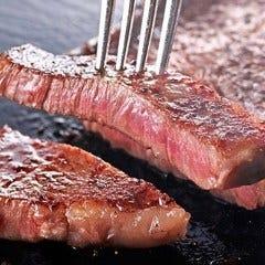 肉寿司と熟成肉食べ放題バル ノウ家 八王子店